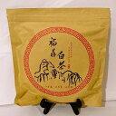 中国茶(2013年 白茶 白牡丹茶 茶餅)50gお試しサイズ1枚でご購入する前に切り崩して50gでお試しバイムーダン送料無料メール便通販 販売店 茶葉中国茶 台湾茶専門店マルメロ