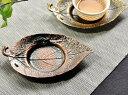 『茶托 ちゃたく』茶雑貨中国茶器専門店マルメロ茶器 茶葉 通販送料無料メール便