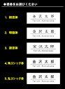 【メール便対応可能】【クリスタルカットタイプ】 ネームプレートクリア 彫刻タイプ <よこ型 シングル>【楽ギフ_名入れ】