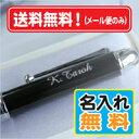 【送料無料(メール便)】【名入れ無料】プラチナ ダブル3アクション (シャープペン+赤黒ボールペン)