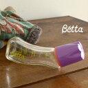 Betta ドクターベッタ哺乳瓶 フラワー(耐熱ガラス) ブレインGF4-150ml■4997660140077-MG【ベビー 哺乳瓶 耐熱ガラス製 アクセサリ...