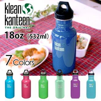 Klean Kanteen クリーンカンティーン classic color 18 oz (532 ml) ■ 19320001 ■ 71261 _