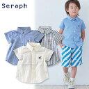 Seraph シャツ ■S209027【キッズ&ベビー トップス 半袖 半そで 前開き 羽織り 男の子 子供 こども 子ども…