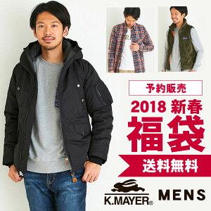 【予約販売】2018新春福袋〔KRIFF MAYER MENS〕 KM2018 メンズ トップス アウター シャツ ベスト ロンT セット クリフメイヤー 1000851