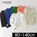 エフオーキッズ ワンポイントTシャツ R106018-14m キッズ ベビー トップス ロンT 長袖