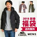 2018新春福袋〔KRIFF MAYER MENS〕 KM2...