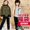 2018新春福袋 クリフメイヤーキッズ 〔KRIFF MAY...