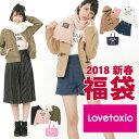 2018新春福袋〔Lovetoxic〕 ラブトキシック 女の...