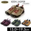 【メール便不可】 キーン キッズジャスパー KIDS Jasper 10152-O[15.0-19....