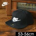 【メール便不可】ナイキ AV8015-MG ユースフューチュラプロスナッブバックキャップ NIKE YTH FUTURA PRO SNAPBACK CAP キッズ 帽子 アジャスターベルト シンプル 男の子 女の子 NIKE 7008927