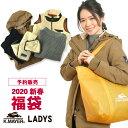 【予約販売】2020新春福袋〔クリフメイヤー〕レディース L...
