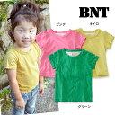 BNT 無地半袖Tシャツ(ぽにょ入り)■T754【 キッズ&ベビー トップス ビーエヌティ 】■40