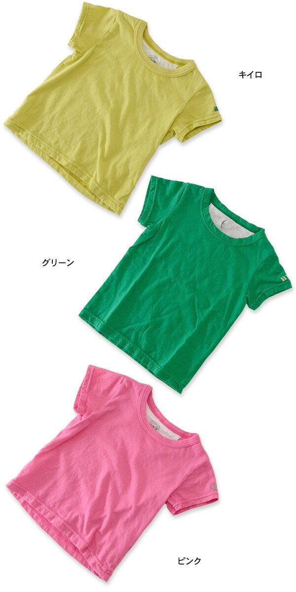 BNT 無地半袖Tシャツ(ぽにょ入り)■T75...の紹介画像3