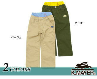 KRIFF MAYER STUDENT PANTS ■1224440K ■4006505