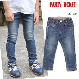 PARTY TICKET 〔 단골 인데 스키 니 팬츠 ・ USED 가공 (80 ~ 100cm). 5095USED. 4007001 [fs01gm]