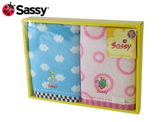 Sassy towel set of 2 ♦ 7005156 ♦ S-34200
