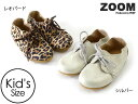 ZOOM KutackShoes[15.0cm〜18.0cm]■1521-15-18【 ベビー&キッズ 靴 くつ クツ シューズ ズーム】■8000728【54...