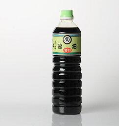 九州 宮崎 醤油 しょうゆ マルミヤ醤油 甘口1.0L うまみがありさらに甘さ際立つ [しょう油 九州宮崎]【RCP】02P03Dec16