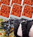 醃漬鱈魚子 - 塩釜から産地直送!☆辛子明太子☆【無着色切子400g(ほぐれ子)】