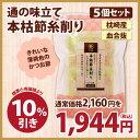 R-tsuu_ito12p-01