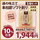 R-tsuu_soft12p-01