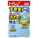 便器と床のすきまの汚れを防止おくだけ吸着!トイレの便器すきまテープ