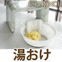 【送料無料】【●日本製】 エスペランス 大理石調デザインの湯桶 (※風呂椅子等は別売り)【RCP】【EX-NE-W】