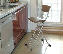 機能性&快適さを追及したキッチンに最適なワークチェア!<座面スイング機能付き>ワーキング...