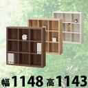 【送料無料】木のぬくもりを感じる木目調収納家具シリーズ セパレア オープンラック 幅1148×高1143サイズ【RCP】【SPR-1111】【NA IV DK】