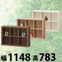 【送料無料】木のぬくもりを感じる木目調収納家具シリーズ セパレア オープンラック 幅1148×高783サイズ【RCP】【SPR-8011】【NA IV DK】