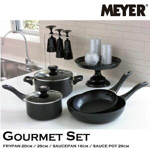マイヤー便利なサイズのフライパンと鍋のグルメセット