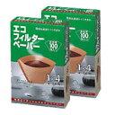 環境保護と経済性を両立したコーヒーペーパーエコ フィルターペーパーブラウン1×4G (100枚×2箱セット)