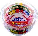 おかず入れカラフルケース4色増量6号【RCP】