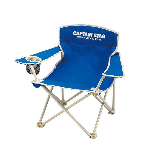 ホルン ラウンジチェア ミニ 全2色 CAPTAIN STAG カップホルダー付き 【RCP】【M-3907 M-3908】