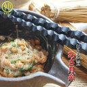 【栃木発】わら麦納豆 あさ月糸 【わら納豆】【大麦納豆】【食物繊維】【まるなか】