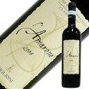 アマローネ・デッラ・ヴァルポリチェッラ・クラッシコ DOC [2008](赤ワイン) / L'Amarone della Valpolicella classico DOC【10P03Dec16】