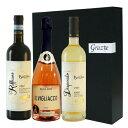 【ワインギフト】イタリアヴェネト州ブリオーニ社のワイン3本セット