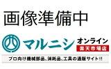 NDC ディスクグラインダー用【79027117】 販売単位:2個(入り数:-)JAN[4967833004307](NDC カーボンブラシ) 日本電産テクノモータ(株)【05P03Dec16】