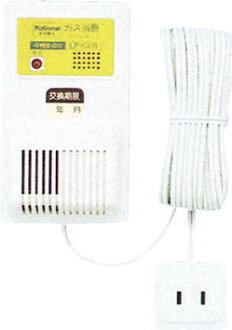 竹中漏氣感應器(液化石油氣用)[SH137K]銷售學分:1(進入數量:-)JAN[4兆9027億1004萬7350](竹中警報器)竹中工程株式會社[05P03Dec16])