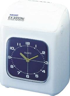 天野之彌時間時鐘銷售單位︰ 1 單位 (JAN:-) 輸入 [4946267110600] (天野之彌時間時鐘) 天野有限公司。