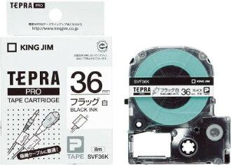 Tepla 王吉姆 PRO 磁帶類型標籤標誌 [SVF36K] 單位︰ 1 (與:-) JAN [4971660766390] (王果醬標籤電器) 有限公司吉姆王 [05P05Nov16]