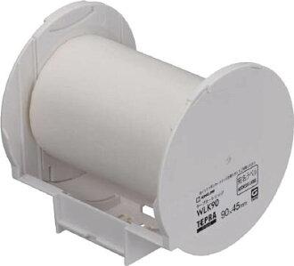 王吉姆大 cutlabel 和郵寄標籤 90 [WLK90] 單位︰ 1 (JAN:-) 輸入 [4971660768196] (王果醬標籤電器) 有限公司吉姆王 [05P03Dec16]