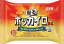 興和 貼るホッカイロミニ 10個入【28274】 販売単位:...