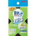 キクロン キクロンフィット節水上手 販売単位:1個(入り数:-)JAN(キクロン たわし・スポンジ) キクロン(株)