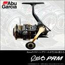 (3)【取り寄せ商品】アブガルシア レボ PRM (Revo PRM)(3000SH) /スピニングリール/Abu Garcia/