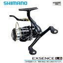 (5)シマノ エクスセンスLB C2000MDH /レバーブレーキ付き/スピニングリール/2015年モデル/SHIMANO/EXSENCE LB/シーバス