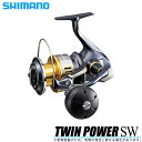 (5)シマノ ツインパワーSW (8000PG) /スピニングリール/ソルトウォーター/ルアー/TWINPower SW/SHIMANO/NEW/2015年モデ...