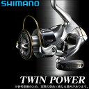(5) シマノ ツインパワー (4000HG) /スピニングリール/TWIN POWER/SHIMANO/NEW/2015年モデル/汎用