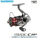 (5)【送料無料】シマノ ストラディックCI4+ (C2000HGS)(2016年モデル) /スピニングリール/SHIMANO/STRADIC CI4+/汎用/