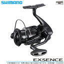 (5)【送料無料】 シマノ 17 エクスセンス C3000MHG (2017年モデル) /スピニングリール/SHIMANO/NEW EXSENCE/シーバス/ソルトルアー/SW/
